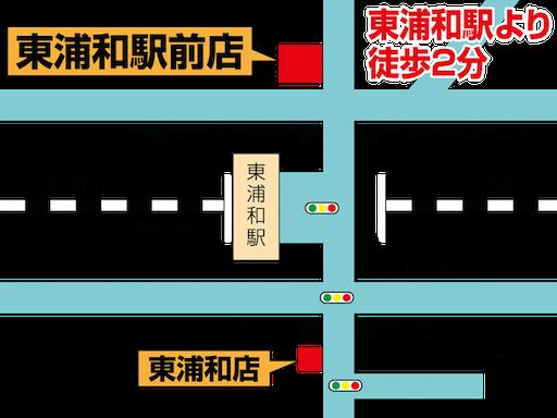 セオサイクル東浦和駅前店 店舗地図