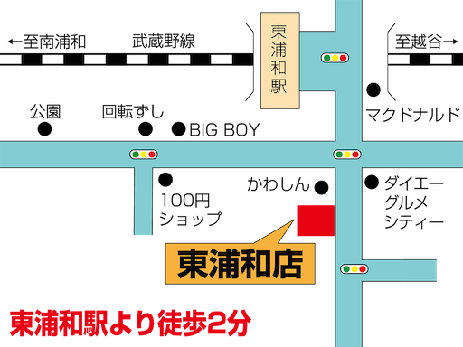 セオサイクル東浦和店 店舗地図