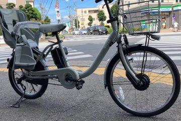またぎやすく,乗り下りしやすい電動アシスト自転車 ブリヂストン ビッケモブdd BM0D48 ブルーグレー