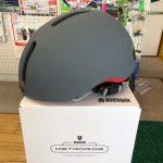 電動アシスト,クロスバイク,MTBにもピッタリなコミューターヘルメット ナットケース メトロライド