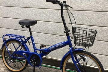 オートライトカゴ付き降りたたみ自転車の紹介