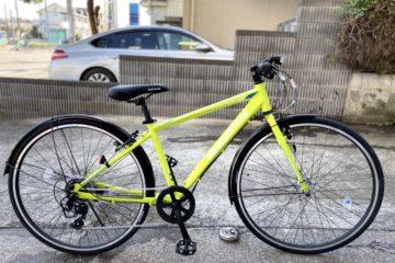 ブリヂストンBRIDGESTONEティービーワンTB-1納車の自転車のご案内